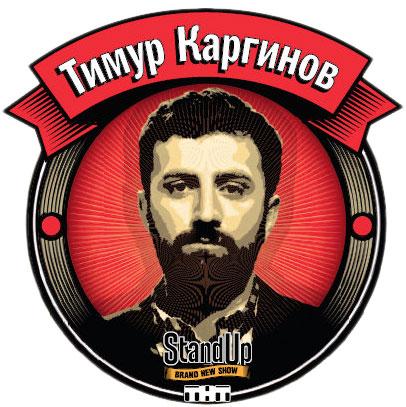 Comedy Club Выпуск 10